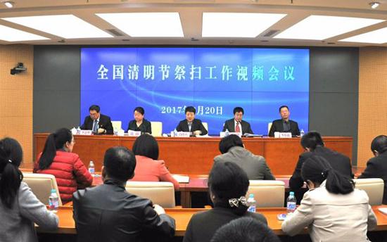 民政部召开视频会议部署2017年清明节祭扫工作